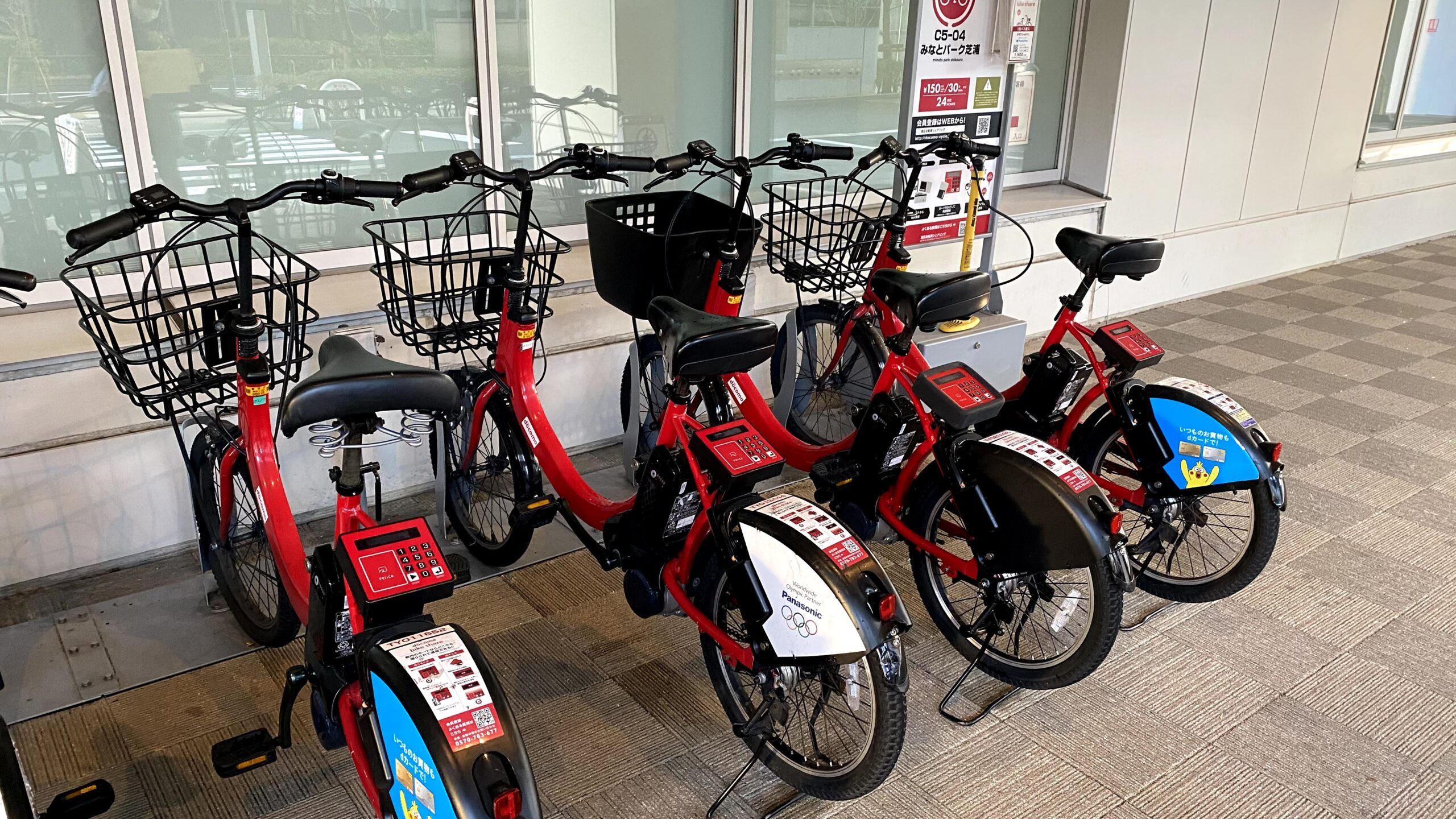 DoCoMo Share Bike
